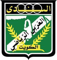 النادي العربي