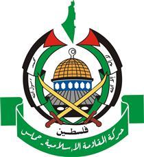حماس تحظر احتفالات رأس السنة في غزة حفاظا على القيم الدينية