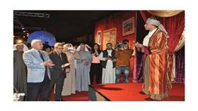 المركز العلمي استضاف معرض ألف اختراع واختراع