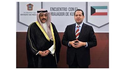 السفير حيات وحاكم ولاية المكسيك يؤكدان أهمية تعزيز العلاقات بين البلدين