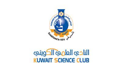 انطلاق المرحلة الثانية لمسابقة الكويت للعلوم والهندسة الثالثة