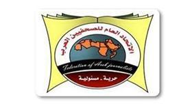 فيديو..«الصحافيين العرب»: متضامنون مع الوطن