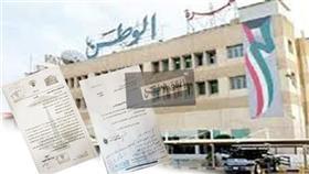 «الإعلام» تمنع الوطن من الطباعة بمطبعتيها الأولى والثانية.. وبمطبعة الخط!