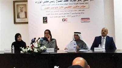 سبيكة الجاسر وهاشم تقي خلال المؤتمر الصحافي