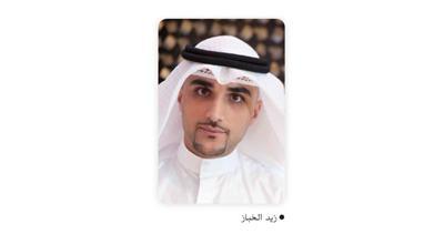 الحكم في دعوى عدم منح بدلي الاشراف والتوجيه 22 مارس