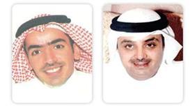 محمد الثويني - يوسف الصواغ