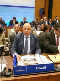 الكويت في قمة البيت الأبيض: الأيديولوجيات المتطرفة تحد مشترك للجميع
