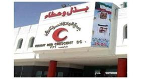 الهلال الأحمر الكويتي يتكفل بعلاج عدد من مرضى الكلى من النازحين السوريين