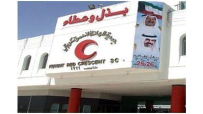 الهلال الأحمر: توزيع أكثر من 27 مليون رغيف للنازحين السوريين منذ بداية الأزمة