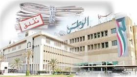 «الإدارية» تحكم في دعوى فتح المطبعة الثانية لـ الوطن.. اليوم