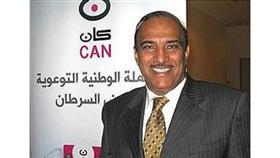 خالد الصالح: تدريب 534 طبيبا و312 طبيب أسنان على التشخيص المبكر للسرطان