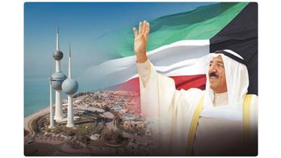 العيد الوطني.. ذكرى عطرة ماثلة في وجدان الكويتيين تترسخ عاماً بعد آخر