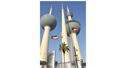 أبراج الكويت معلم يعكس تراث الماضي وازدهار الحاضر وتطلعات المستقبل
