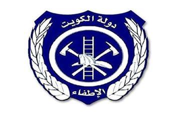 «الإطفاء» شاركت في «السياحة في الكويت» ب«لولوة الربيعة»