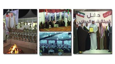 وجهاء قبيلة شمر خلال الاحتفال - تكريم ناصر المحيسن - جانب من الحضور - شمر ترحب بضيوفها
