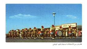 جانب من الاحتفالات السابقة بالعيد الوطني