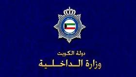 الداخلية: إغلاق جزئي لشارع الخليج العربي الليلة ويوم غد