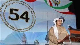 الشاعر عبدالمحسن البعيجان يلقي قصيدة وطنية