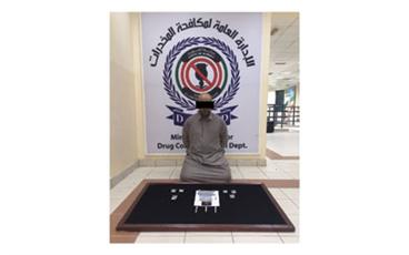 القبض على مواطن بحوزته 260 غرام حشيش وآيس
