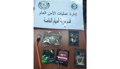 القبض على 8 مواطنين بينهم امرأتان وعراقي بحوزتهم مواد مخدرة وأدوات تعاطٍ
