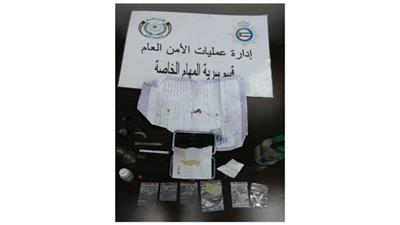 إسقاط مواطنين ومواطنة مطلوبة بحوزتهم 6 أكياس مواد مخدرة