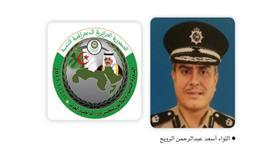 اللواء الرويح إلى الاجتماع التحضيري لمجلس وزراء الداخلية العرب في الجزائر