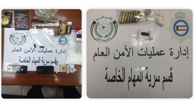 القبض على مواطنين ومواطنة ومغربي بحالة غير طبيعية وبحوزتهم مخدرات متنوعة