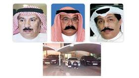 اللواء عبدالحميد العوضي - اللواء محمود الطباخ - العميد عبدالرحمن الصهيل
