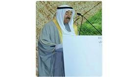 سمو الأمير أثناء إلقائه كلمته في مؤتمر «مصر المستقبل»