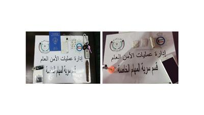 القبض على 3 شبان مواطنين متعاطين وبحوزتهم كوكتيل مخدرات