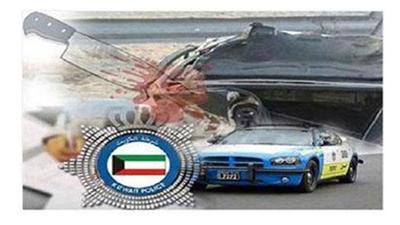 مواطن وآخرون اعتدوا بالضرب على رجل أمن أمام منزل بصباح السالم