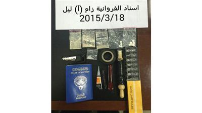 القبض على مواطن وبدون بحوزتهما مواد مخدرة وأدوات تعاطٍ