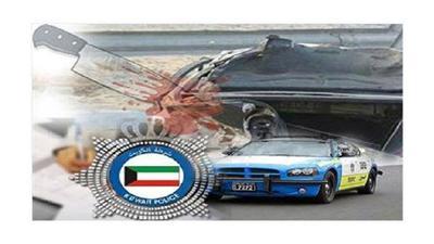 «الاعلام الأمني»: القبض على طارق المطيري بأمر النيابة بسبب إساءته للسعودية