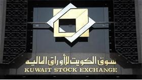 «أصول للاستثمار» تتسلم الدفعة الثانية من تسوية مديونية «المجموعة الدولية»
