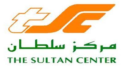 «مركز سلطان» يطلق سلسلة من الاحتفالات الأسبوعية
