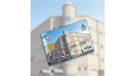 «الدولي» يطلق فيزا مسبقة الدفع لموظفي وطلاب مؤسسة «أم القرى»