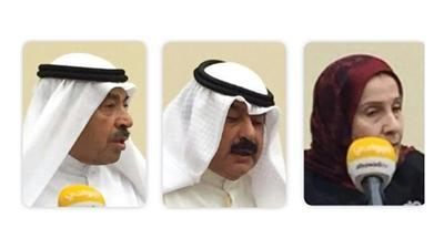 د. حياة الحجي - خالد الجارالله - عبدالعزيز البابطين