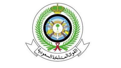 700وظيفة بالقوات البرية السعودية 437356_e.png