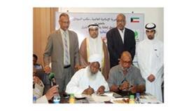 الهيئة الإسلامية أبرمت اتفاقيتين لتنفيذ مشروعين خيريين في السودان