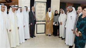 د.بدر العيسى ود.علي العمير ود.ناجي المطيري خلال افتتاح مبنى مركز ابحاث البترول