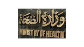 فيديو - (الصحة) تنظم ندوة في ديوان المحاسبة عن التخلص من النفايات الطبية