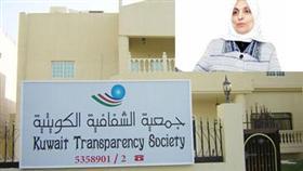 فيديو - «الشؤون» تحل مجلس إدارة جمعية الشفافية