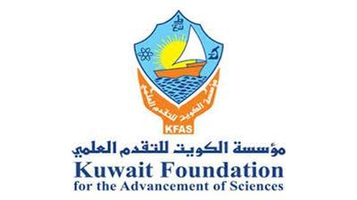 «التقدم العلمي» تفتتح ورشة العمل الـ 21 للقياديين الكويتيين في كيمبردج