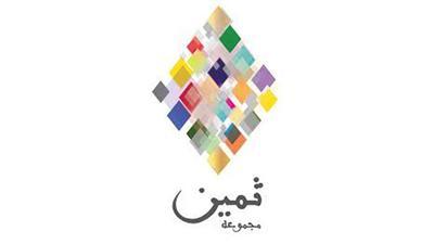100 شخصية شبابية مبدعة في موسوعة «ثمين الكويت» المصورة