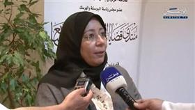 فيديو- إيمان الحميدان: نسعى لربط المستجدات الفقهية الوقفية بالتأصيل الشرعي