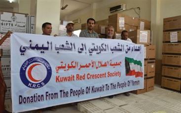 وصول أولى شحنات المساعدات الكويتية إلى اليمن