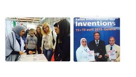 الكويت تحصد ميداليتين ذهبية وبرونزية في معرض جنيف للاختراعات