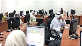 اختبارات الكترونية للوظائف الاشرافية