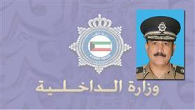 اللواء عبدالله المهنا