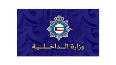 «الإعلام الأمني»: صدور قرار بسحب الرخصة 3 أشهر وغرامة 250 ديناراً لاستخدام الهاتف أثناء القيادة.. غير صحيح